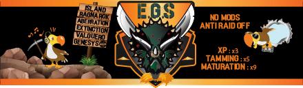 E.G.S [EN-FR-EGS PVPCLUSTER] - Serveur ARK
