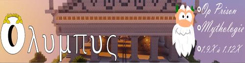 Olympus - Serveur Minecraft